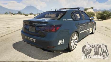 Lexus GS 350 Hot Pursuit Police для GTA 5 вид сзади слева
