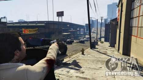 Shield Mod 0.2 для GTA 5 второй скриншот