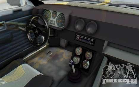 Opel Kadett C Coupe для GTA San Andreas вид сзади