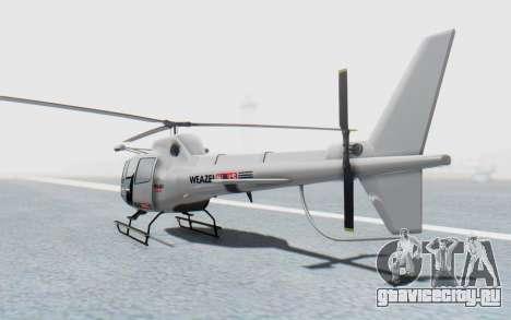 GTA 5 News Chopper Style Weazel News для GTA San Andreas вид слева