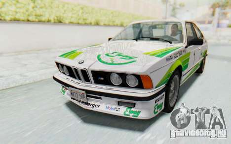 BMW M635 CSi (E24) 1984 HQLM PJ2 для GTA San Andreas двигатель