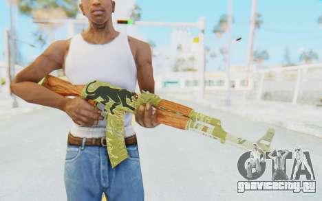 CS:GO - AK-47 Jaguar для GTA San Andreas третий скриншот