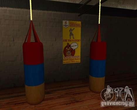 Груша для бокса в стиле Армянского флага для GTA San Andreas