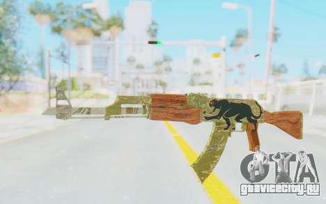 CS:GO - AK-47 Jaguar для GTA San Andreas