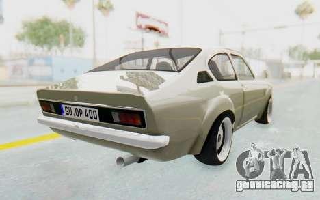 Opel Kadett C Coupe для GTA San Andreas вид сзади слева