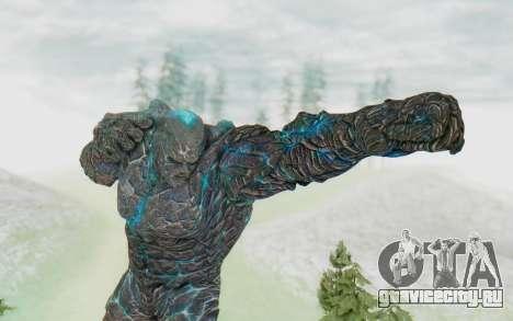 Oceanus для GTA San Andreas