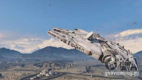 Star Wars Millenium Falcon 5.0 для GTA 5