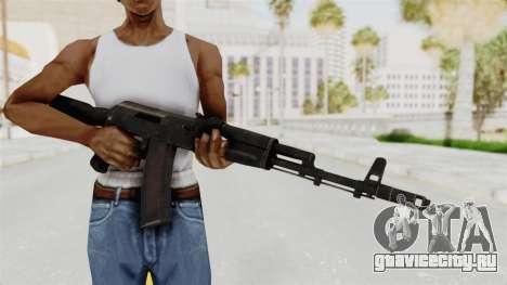 AK-74M v1 для GTA San Andreas третий скриншот