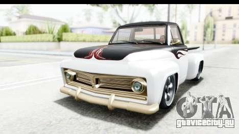 GTA 5 Vapid Slamvan Custom IVF для GTA San Andreas вид сверху