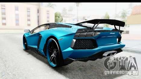 Lamborghini Aventador LP700-4 Novitec Torado для GTA San Andreas вид изнутри
