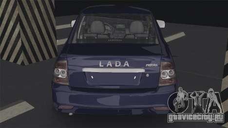 Lada Priora 2170 для GTA San Andreas вид сзади слева