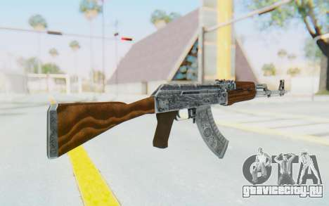 CS:GO - AK-47 Cartel для GTA San Andreas второй скриншот