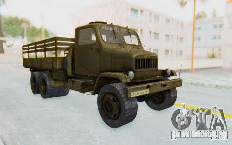 Praga V3S для GTA San Andreas