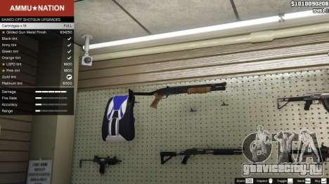 M590 для GTA 5 второй скриншот