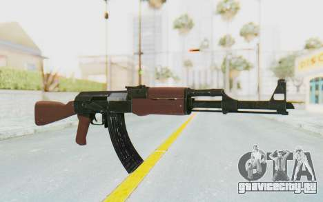 Assault AK-47 для GTA San Andreas