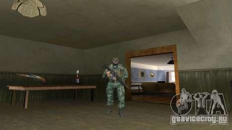 Боец ВДВ в камуфляже Березка для GTA San Andreas