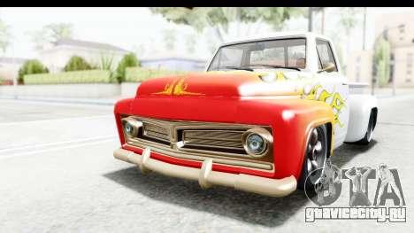 GTA 5 Vapid Slamvan Custom IVF для GTA San Andreas вид снизу