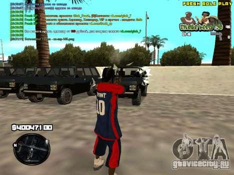 C-HUD Smoke Weed 420 для GTA San Andreas второй скриншот