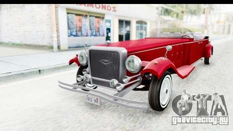 Unique V16 Phaeton для GTA San Andreas