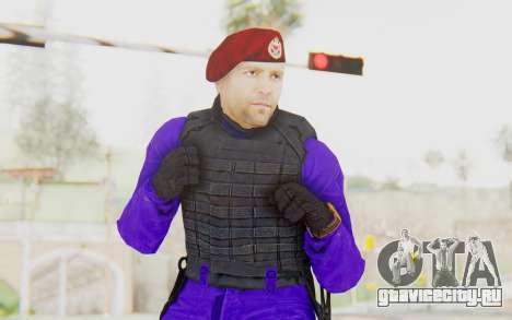 Bahrain Officer для GTA San Andreas