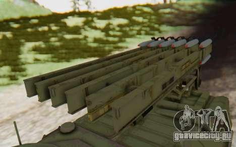 MGSV Phantom Pain ZHUK APC Tank для GTA San Andreas вид справа