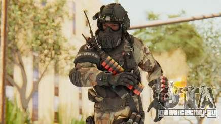 Federation Elite Shotgun Woodland-Flora для GTA San Andreas