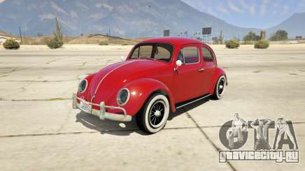 1963 Volkswagen Beetle 1.0.1 для GTA 5