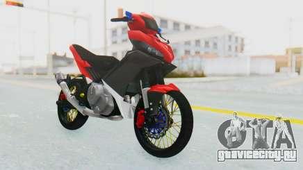 Yamaha Jupiter MX 135 Semi Roadrace для GTA San Andreas