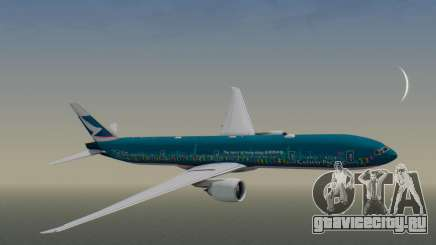Boeing 777-300ER Cathay Pacific Airways v2 для GTA San Andreas