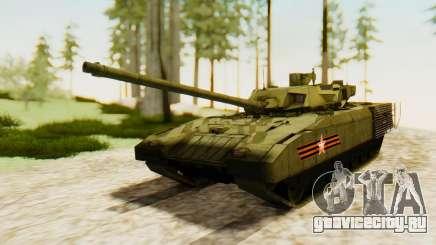 T-14 Armata для GTA San Andreas