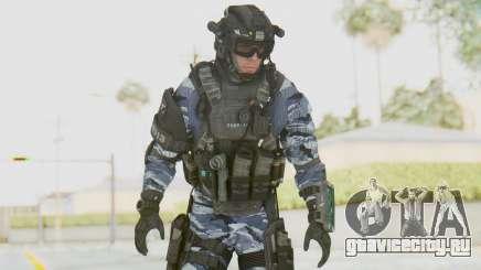 Federation Elite Assault Urban-Navy для GTA San Andreas