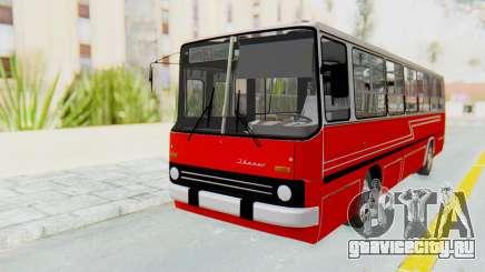 Ikarus 260 Istanbul для GTA San Andreas