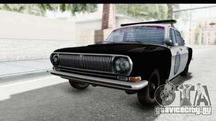 ГАЗ 24 Police Highway Patrol для GTA San Andreas