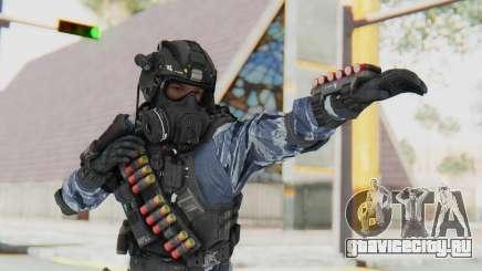 Federation Elite Shotgun Urban-Navy для GTA San Andreas