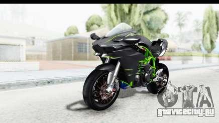Kawasaki Ninja H2R Black для GTA San Andreas