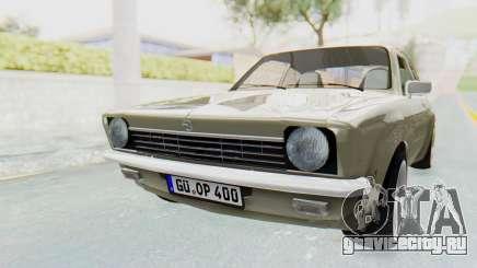 Opel Kadett C Coupe для GTA San Andreas