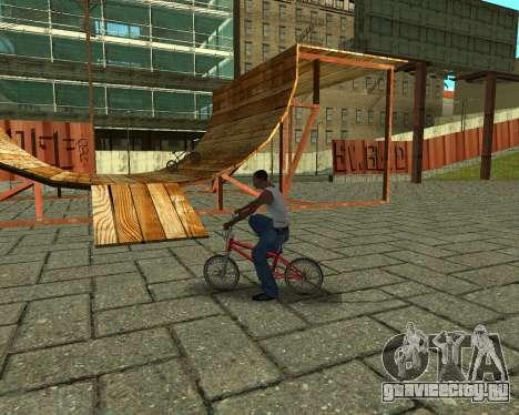 New HD Glen Park для GTA San Andreas восьмой скриншот