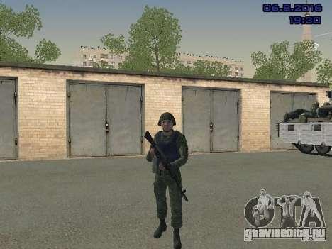 Водитель ВВ МВД для GTA San Andreas четвёртый скриншот