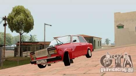 rus_racer ENB v1.0 для GTA San Andreas