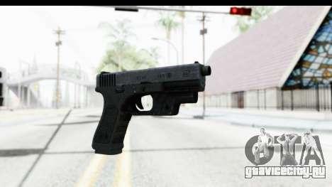 Glock P80 для GTA San Andreas