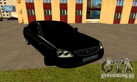 Lada Priora для GTA San Andreas вид сбоку