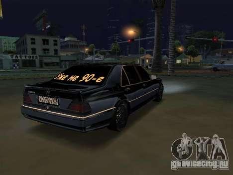 Mersedes-Benz W140 600SEL для GTA San Andreas вид слева