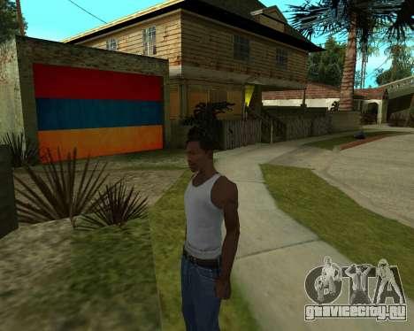 Гараж CJ Armenian для GTA San Andreas