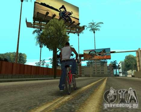 New HD Glen Park для GTA San Andreas седьмой скриншот