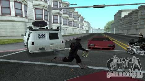 Newsvan Follow You для GTA San Andreas второй скриншот