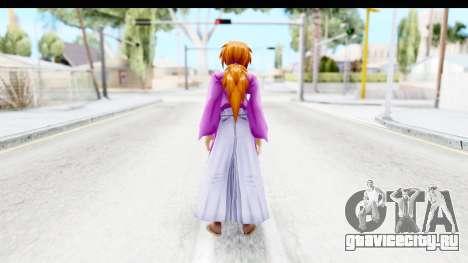 Kenshin v2 для GTA San Andreas третий скриншот