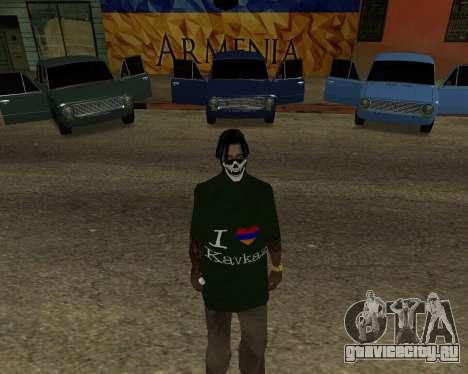 VAZ 2101 Armenian для GTA San Andreas вид снизу