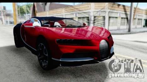 Bugatti Chiron 2017 v2 для GTA San Andreas вид справа