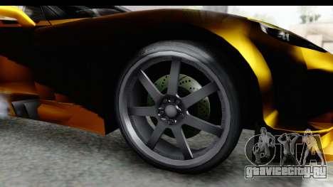 NFS Carbon Chevrolet Corvette для GTA San Andreas вид сзади