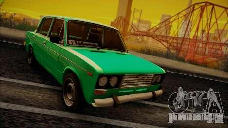 ВАЗ 2106 ШохерИзАда GVR для GTA San Andreas
